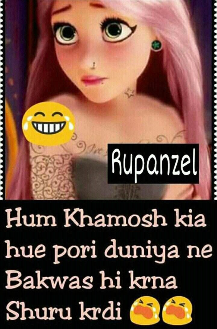 Quotes On Trust In Urdu diary quotes funny fac...