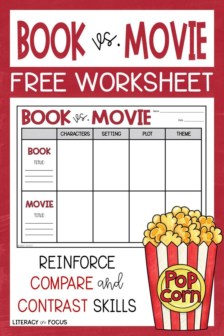 Free Printable Book Vs Movie Free Worksheet Compare And Contrast The Book And Movie Reinforce The Skills R Books Vs Movies Literacy Lessons Teaching Writing [ 1104 x 736 Pixel ]