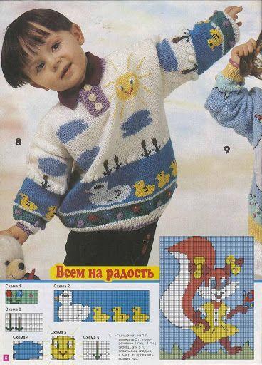 Veselie 2000-2 - Татьяна Банацкая - Álbumes web de Picasa