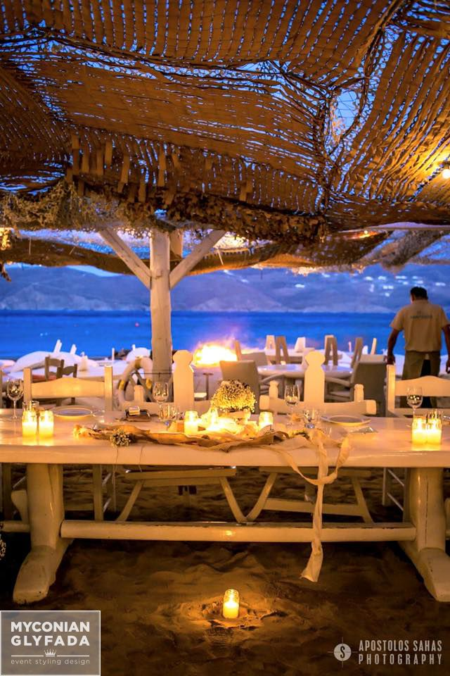| Elegant Island Wedding | Γιάννης & Αλίκη | Μύκονος | Σεπτέμβριος 2014 |