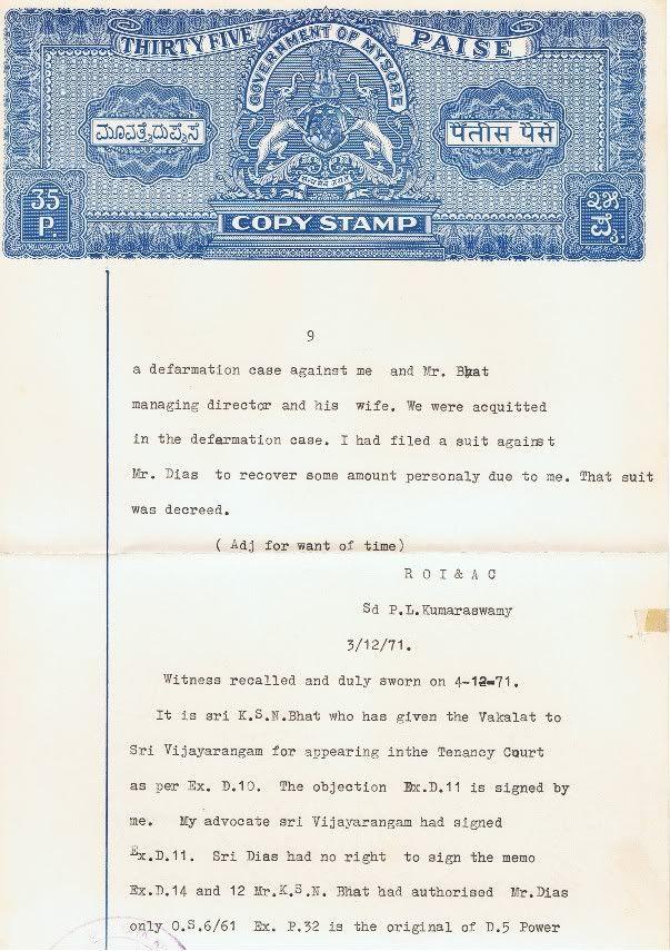 Mysore Govt 1971