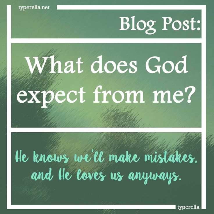 """What does God expect from me? """"I can't live up to God's expectations."""" All God truly wants is to have a relationship with you. #faith #love #god #inspiration"""