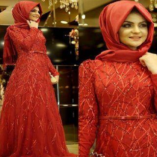 Trend Model Busana Muslim 2017