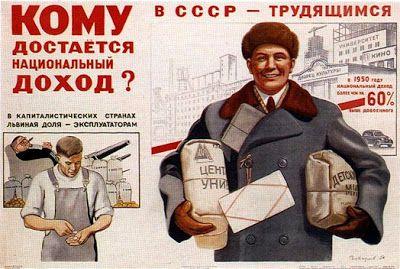 accidental mysteries: American-Russian Cold War Propaganda