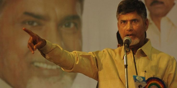 """Tirupati (AP), May 27 :Andhra Pradesh government may soon extend reservation for the poor among upper castes, Chief Minister N Chandrababu Naidu indicated here today. """"We will conduct a survey. Based on that we will have no objection to extend reservation benefits to the economically- backward among the upper castes,"""" Naidu said while delivering the …"""