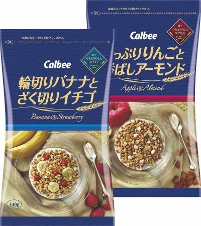 """カルビーから Web 限定""""贅沢グラノーラ"""" 登場! ホテルの朝食気分が楽しめる"""