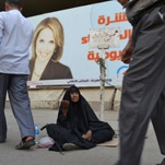 7-11-2012 A PR campaign in Iraq featured Katie Couric's unauthorized smiling face on billboards, attempting to give people hope about power shortage (and avoiding the cultural taboo of showing a local woman's face)