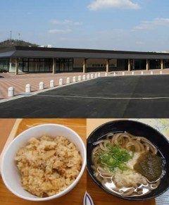 京都にある道の駅 京丹波味夢の里へ行ってきました 平27年4月にオープンした道の駅で出来たばかりだったので施設が新しくとてもきれいでした この道の駅は敷地が広く特産品や野菜直売を行う京丹波マルシェをはじめとした物販施設丹波里山レストラン Bonchi丹波大食堂などの飲食施設が充実しています 運転の疲れをいやすこともでき空腹のおなかも満たせる最高の道の駅です  今回私はこの道の駅で黒豆うどんとタケノコご飯のセットをいただきました うどんとたけのこご飯がセットになったものです うどんは麺がもちもちつるつる昆布の出汁もうま味が引き出されていてすごくおいしかったです そして期待のたけのこごはん おいしいたけのこの味とだしがしっかりごはんに染みている 感動です あおなか一杯 tags[京都府]