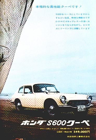 Honda publ