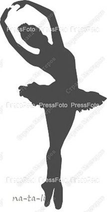 bailarina-dançando