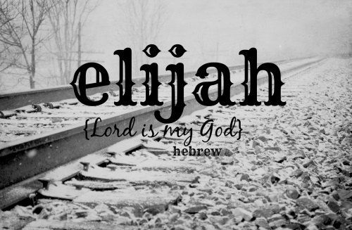 Elijah// {Lord is my God}// Hebrew// Christian Scripture art Bible verse quote baby boy
