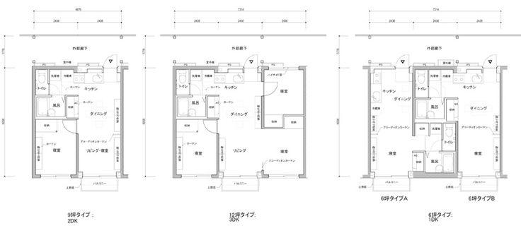 Habitation provisoire d'Onagawa : Japan Earthquake