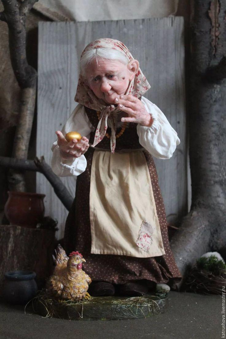 куклы старушки: 13 тыс изображений найдено в Яндекс.Картинках