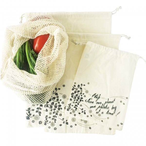 Start you war on waste by using reusable produce bags instead of the single use plastic ones provided by the supermarkets.   Our Certified Organic Cotton Produce Bags are now back in stock!   Collect your fruit, vegetables, nuts and bulk goods at the market or store in completely plastic free produce bags. Pick and store without petrochemical plastic!