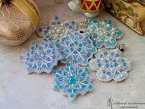 снежинки из бисера