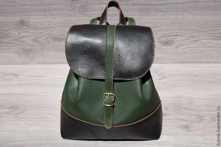 Купить Рюкзак Кожаный..... - рюкзак, рюкзачок, рюкзак женский, рюкзак кожаный, рюкзак ручной работы