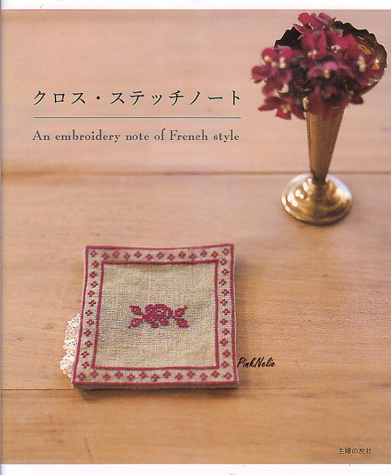 An+Embroidery+Note+of+French+Style+Japanese+Craft+by+PinkNelie,+$32.00
