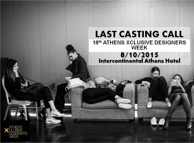 Don't be sad if you missed the first AXDW casting.  UP NEXT the last casting for the 18th AXDW. Tomorrow, at 18.00, in InterContinental Athenaeum Hotel. Looking forward to seeing you! :)