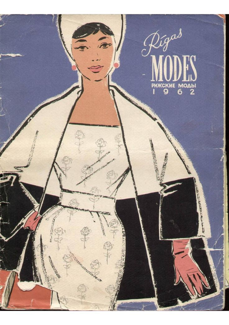 Free Copy of Book - Rigas Modes 1962 - could be sized for Barbie.