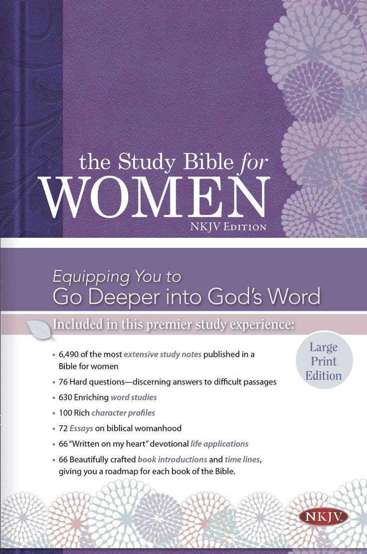 best ideas about nkjv study bible online bible holy bible study bible for women new king james version hardcover