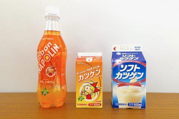雪印メグミルク(本社:東京都)は2017年1月31日(火)、同社のソフトカツゲンとポッカサッポロフード&ビバレッジのリボンナポリンがコラボレーションした共同開発ドリンク「リボンナポリン(TM)カツゲン(R)」(300ml)を北海道限定、期間限定で発売
