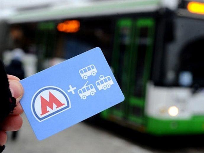 Тарифы на общественный транспорт в Москве увеличатся на 7,5%. Цены на билеты в 2017 году