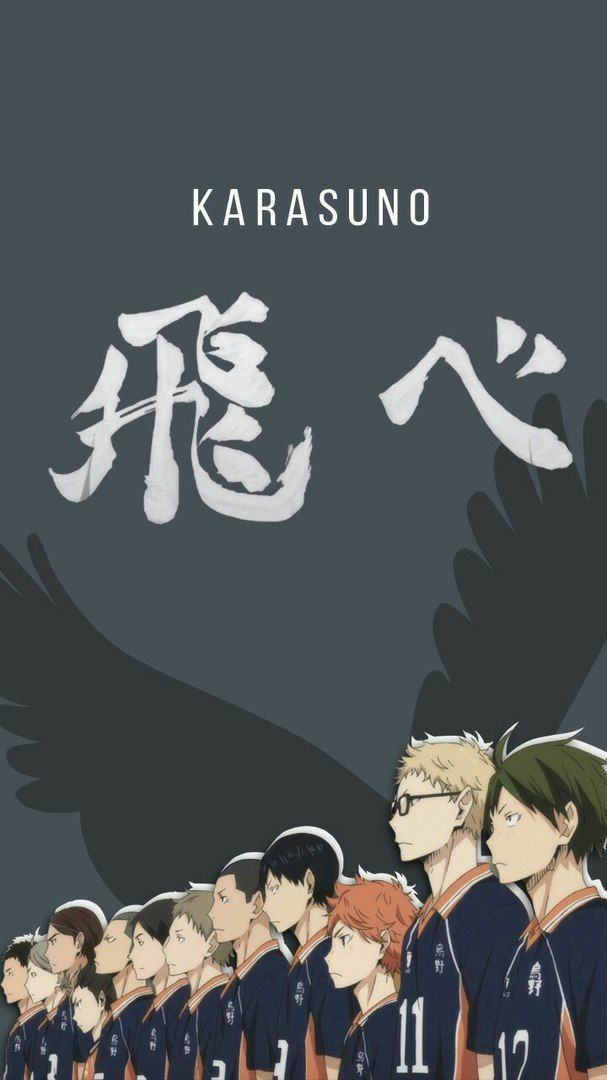 Karasuno Wallpaper Iphone : karasuno, wallpaper, iphone, Sports, Anime-Successservers, Haikyuu, Wallpaper,, Anime,