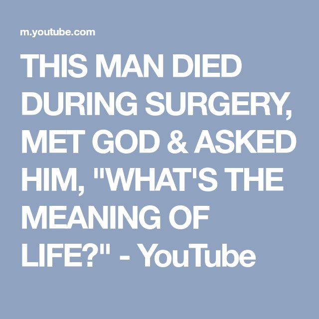 "THIS MAN DIED DURING SURGERY, MET GOD & ASKED HIM, ""WHAT'S THE MEANING OF LIFE?"" - YouTube"