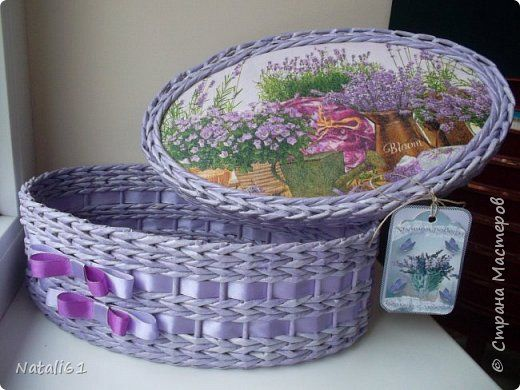Поделка изделие Плетение снова коробочки  Трубочки бумажные фото 15