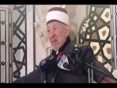 Emouvant! Cheikh Said Ramadan Al Bouti: Dou3a pour la Syrie ( sous titres)