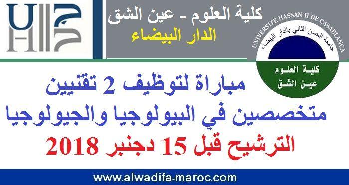 Epingle Par Almondo Devdas Sur Try It Yourself Maroc