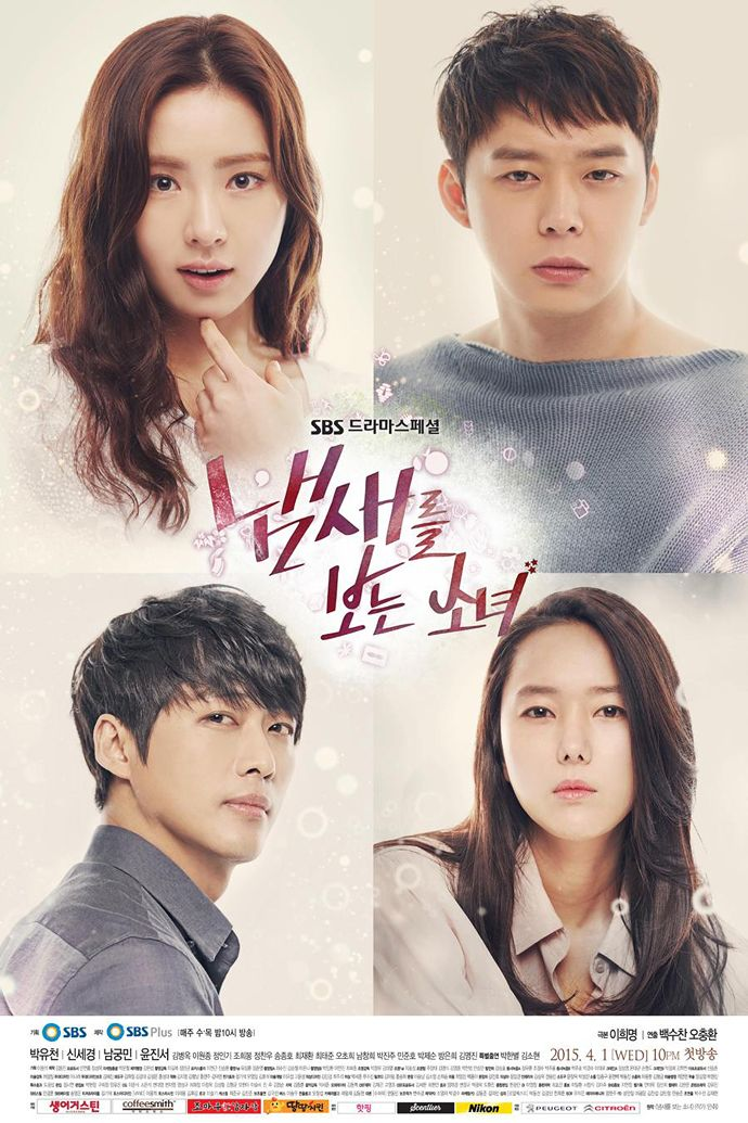 """""""The Girl Who Sees Smells"""" Official Posters   Couch Kimchi"""