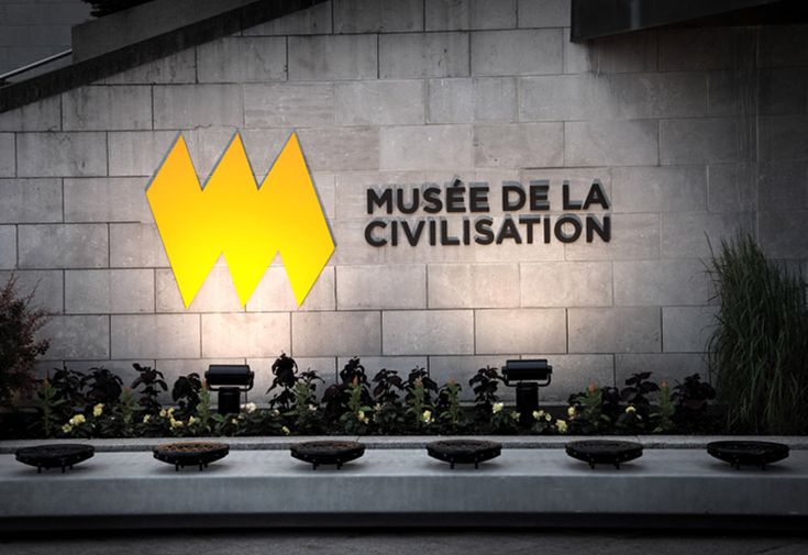 New logo for a museum in Quebec