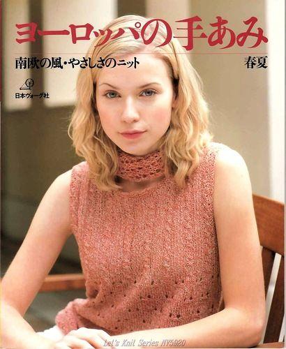 Let's Knit Series NV5920.jpg