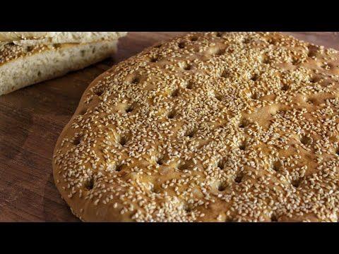 Η πιο εύκολη & πετυχημένη Λαγάνα - Greek Lagana Bread - YouTube