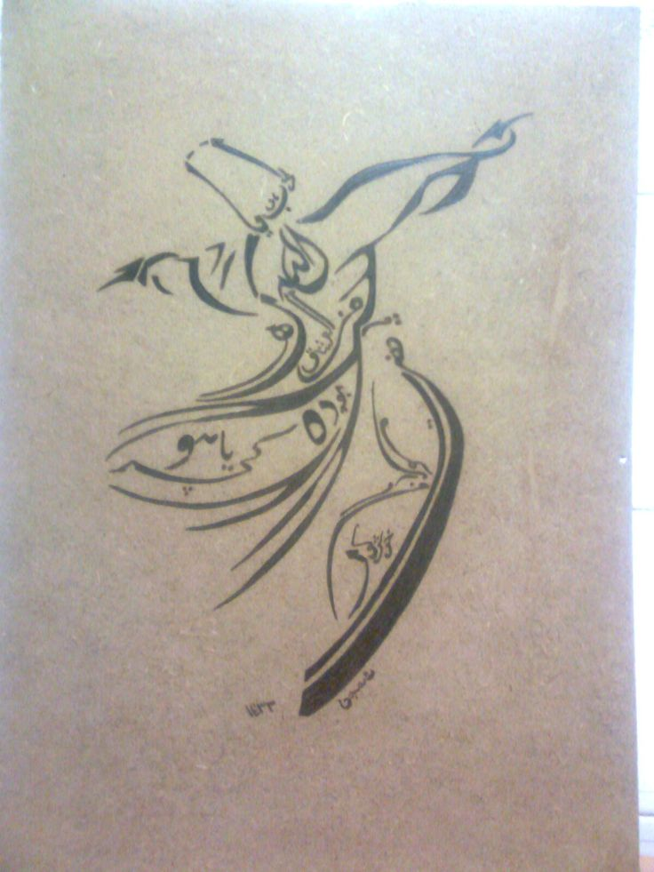 137 Best Calligraphy Mevlana Images On Pinterest