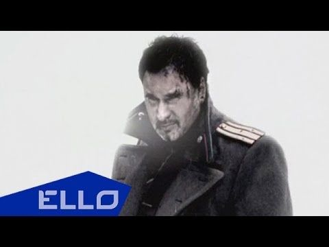 "Валерий Меладзе ""Адмирал"""