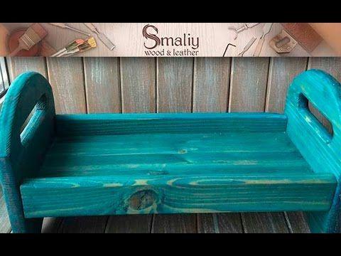 Деревянная кровать для кукол. Мастер-класс за 2 минуты