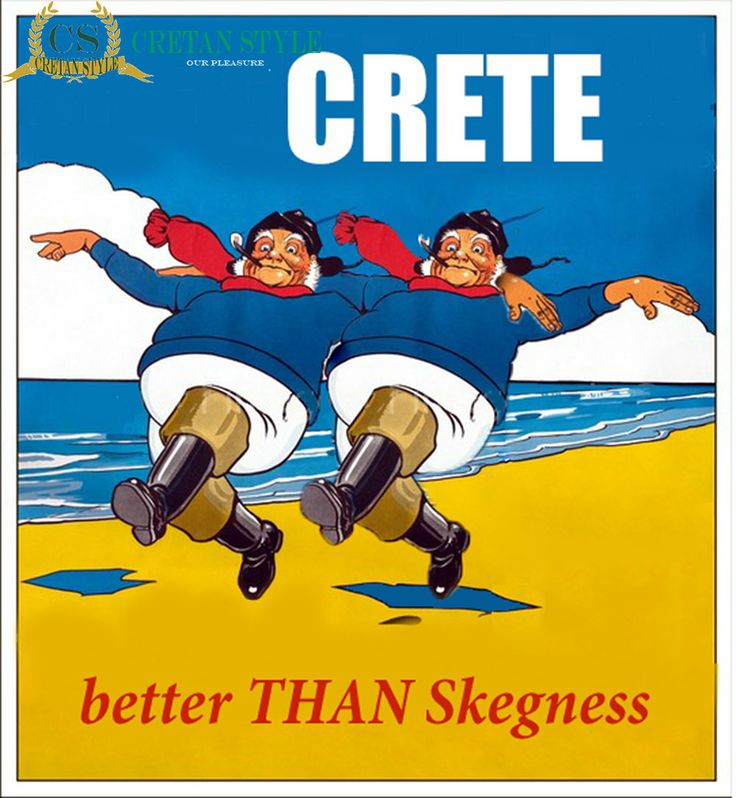 Jolly James add from Skegness Greek dancing...