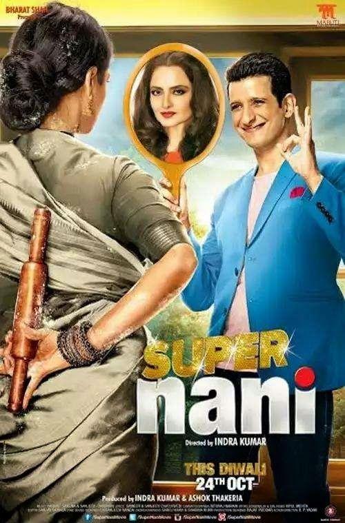 Super Nani (2014) Full Hindi Mp3 Songs Free Download  http://alldownloads4u.com/super-nani-2014-full-hindi-mp3-songs-free-download/