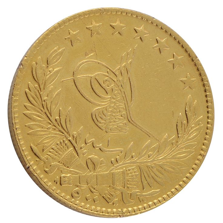 1918 Ottoman Gold Coin