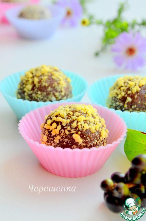 Апельсиновые конфеты с халвой, орехами и клубникой - кулинарный рецепт