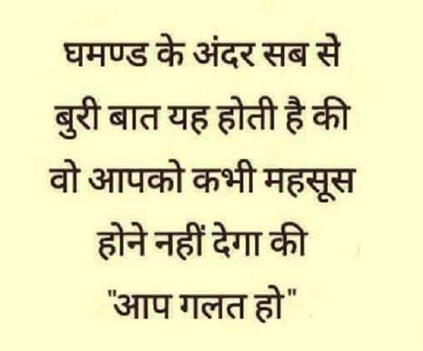 +10 You have already voted. Similar posts: Anmol Satya Vachan SMS Quotes in Hindi (10.6) Anmol Vachan Satya Baaten SMS in Hindi (10.6) Rishte Anmol Satya Vachan SMS (10.7) Satya Anmol Vachan (10.8) Satya Anmol Vachan Hindi Quote SMS (10.6) Satya Anmol Vachan Hindi SMS (10.7) Satya Anmol Vachan SMS in Hindi (10.7)