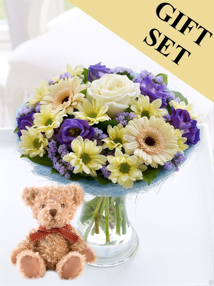 Baby Boy Perfect Gift with Bramble Bear €46.95