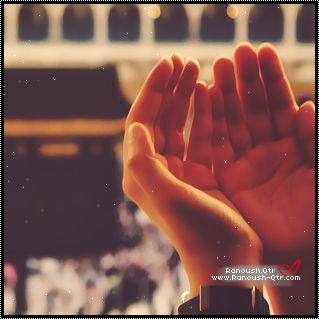 If you're not seeing results in your life,  don't lower your standards,  raise your Dua!