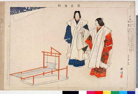 Tsukioka Kogyo: 「能楽図絵」「呉服」