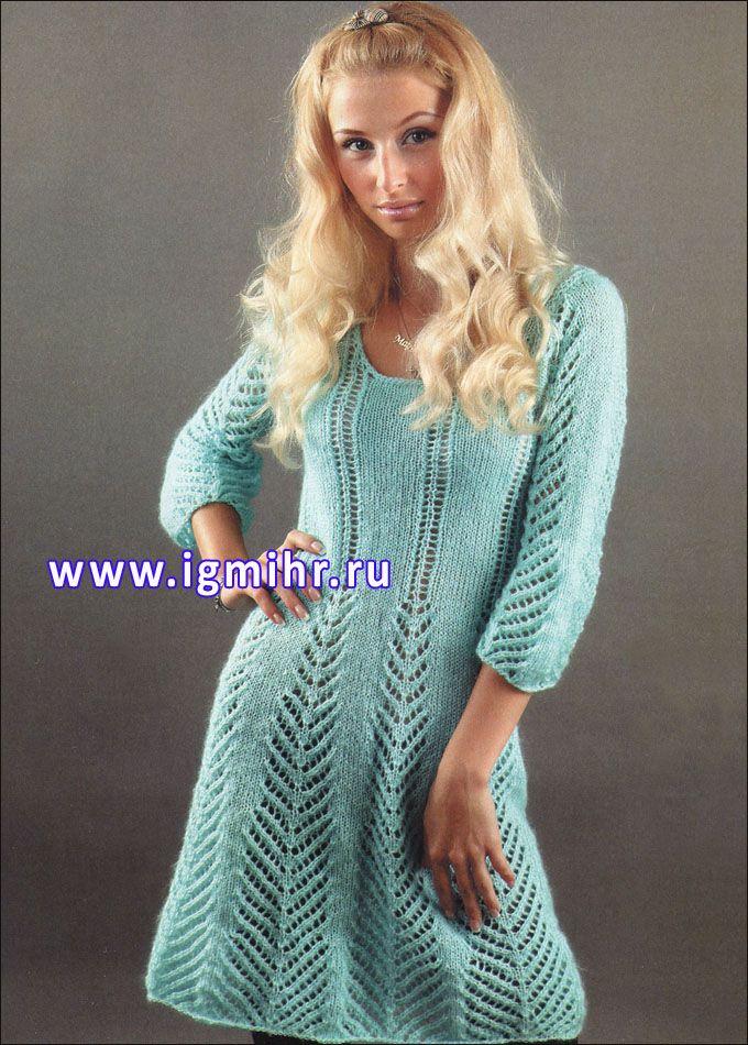 Женственное бирюзовое платье из мохеровой пряжи. Спицы