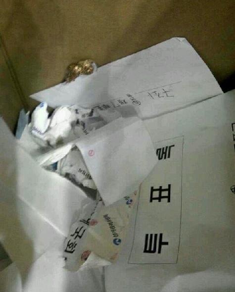제주도. 쓰레기통에서 발견된 투표함. 유효표가 분명한 투표용지도 있다고.