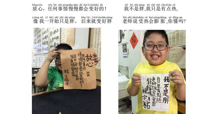 Chinese_TranslationPractice.pdf