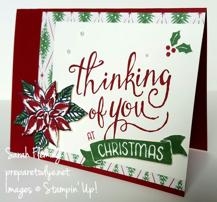 Best 25+ Beautiful christmas cards ideas on Pinterest Handmade - blank xmas cards
